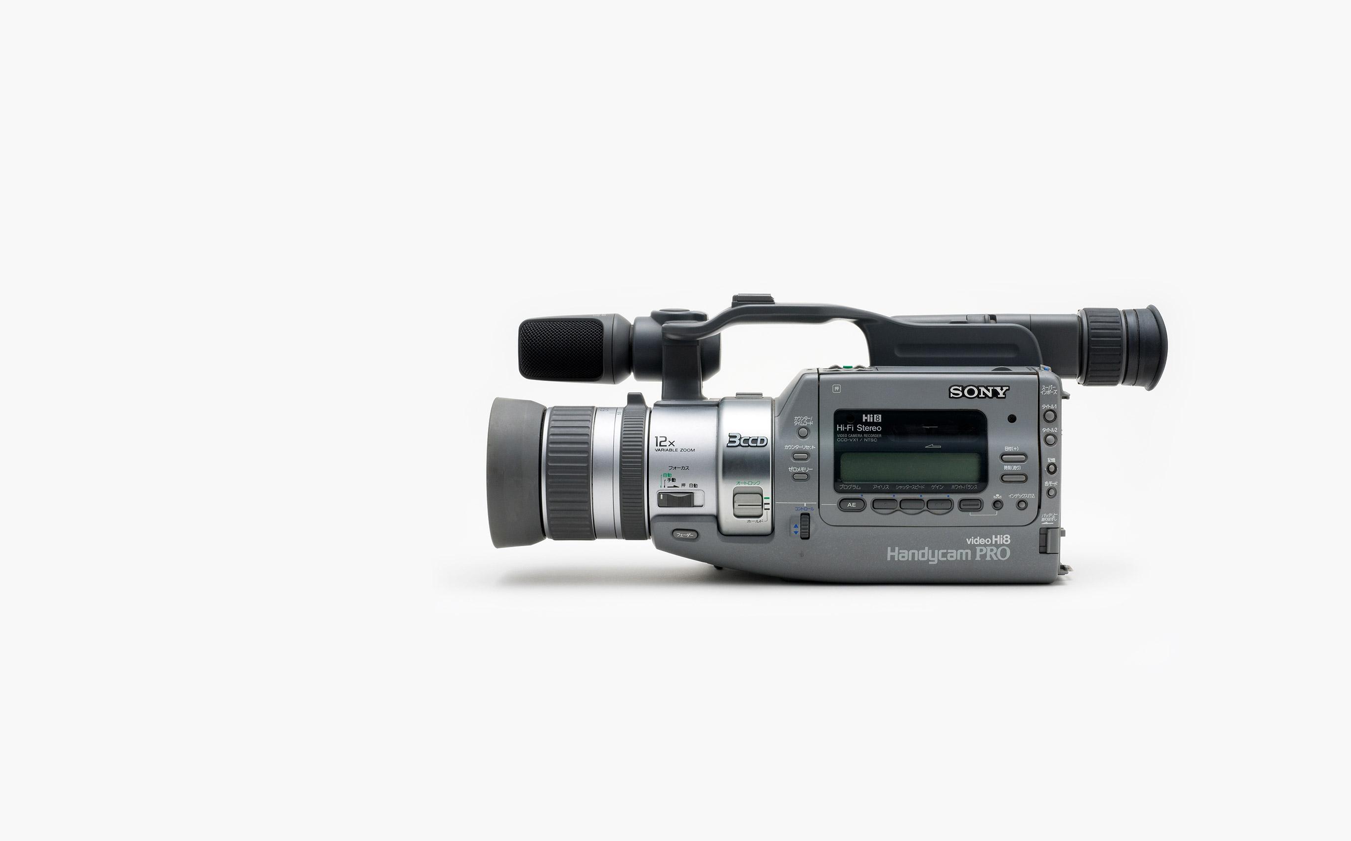 Handycam PRO VX-1