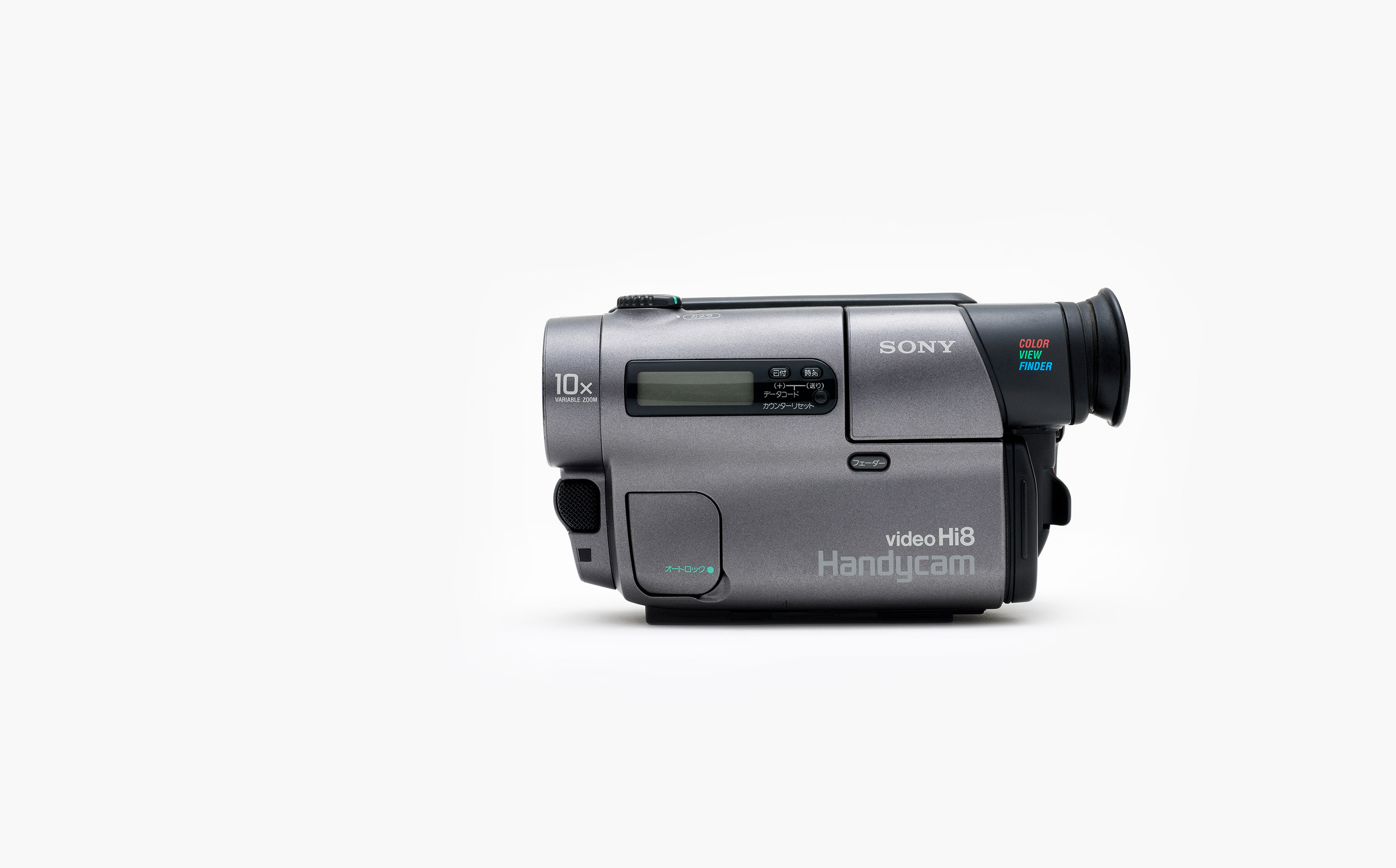 Handycam TR3